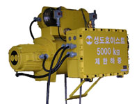 Sungdo Hoist - Explosion Proof